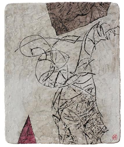 SZISZÜPHOSZ / SISIF / SISYPHUS / SISYPHE / papier maché / 56x45,5 cm / 2017